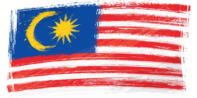 Reseal Malaysian Grant of Probate or Letters of Administration